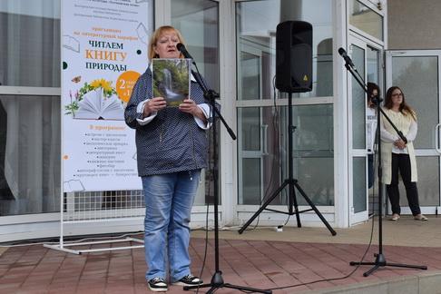 Открытый микрофон - Клименова Л.И. стихотворения экологической направленности