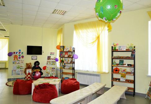 Литературно-игровая площадка Детской библиотеки