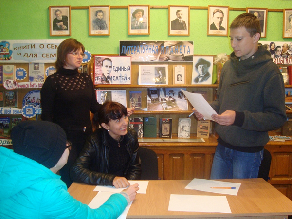 Единый день писателей, посвящённый 125-летию М.А. Булгакова